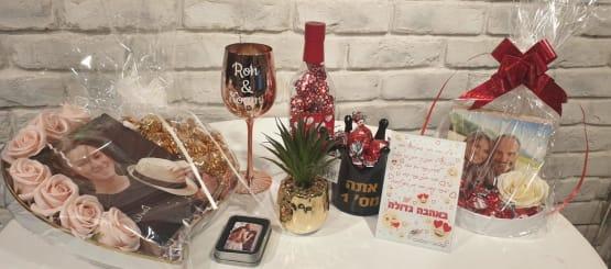 מתנות ותמונות