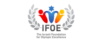 IFOE- Israeli Foundation For Olympic Excellence