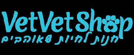 VetVet Shop