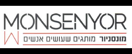 מונסניור