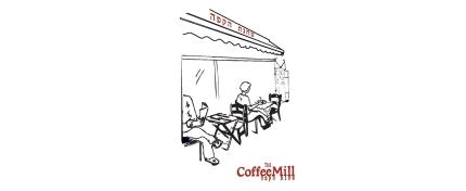טחנת הקפה