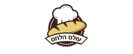 עולם הלחם