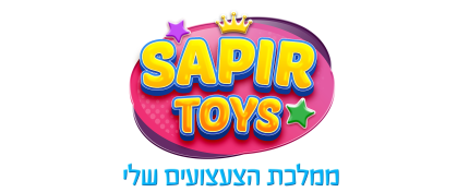 Sapir Toys