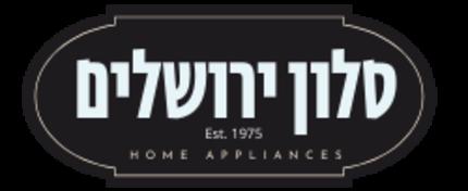 סלון ירושלים