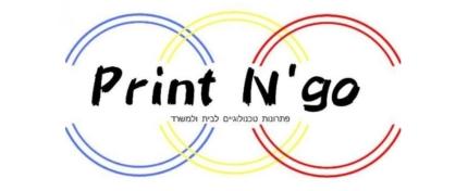 Print N' go
