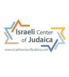 Israeli Center of Judaica