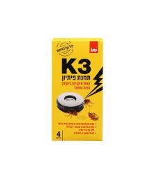 K-3 תחנת פיתיון