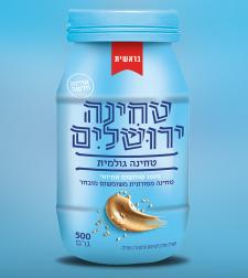 טחינה ירושלים - 500 גרם