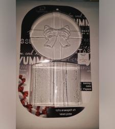 תבנית פלסטיק לשוקולד קופסת מתנה עגולה + מכסה