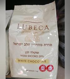 שוקולד לבן מהדרין LUBECA
