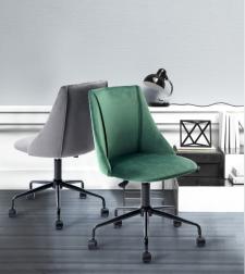 סיאן – כיסא משרדי בארבעה צבעים HOMAX