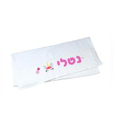 הדפסה על מגבת ידיים