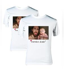 הדפסה על חולצה לבנה  - מארז 2 חולצות