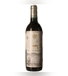 יין מרקס דה ריסקל רזרבה