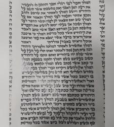 מגילת אסתר 'המלך' ספרדי 28 שורות 34 ס'מ דגם פאר