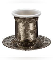 גביע ניקל בלי רגל 'עלים בורא'פלסטיק+תחתית