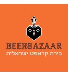 בירבזאר