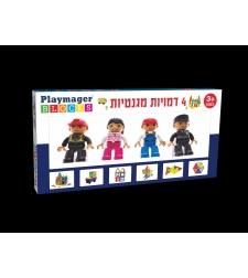 PLAYMAGER - סט 4 דמויות מגנטיות פליימאגר