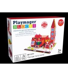 PLAYMAGER - תחנת כיבוי אש
