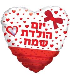 יום הולדת שמח לב אדום לבן