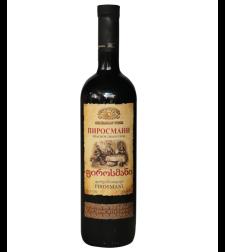 יין גאורגי לבן רקציטלי