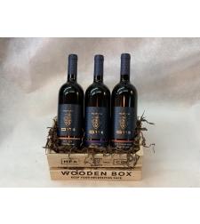 מארז יינות אור הגנוז בקופסה
