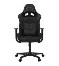 כיסא גיימינג ZELUS E1