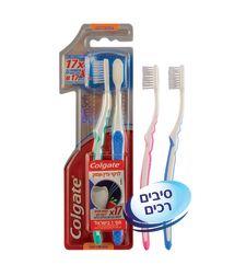 קולגייט סלים סופט זוג מברשות שיניים עם סיבים רכים 2 יח'