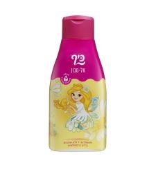 כיף פיות אל סבון