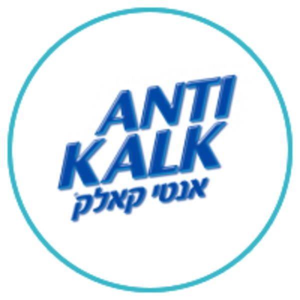 אנטי קאלק