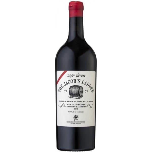 יינות 🍷