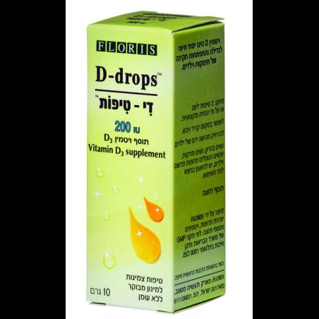 ויטמין D טיפות 10 מ