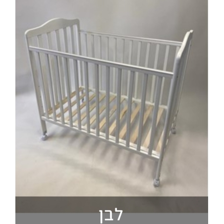 מיטת תינוק מטר לבנה Infanti + מזרון