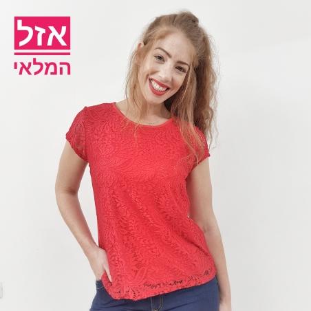 חולצת תחרה אדום- SALE (אזל המלאי)