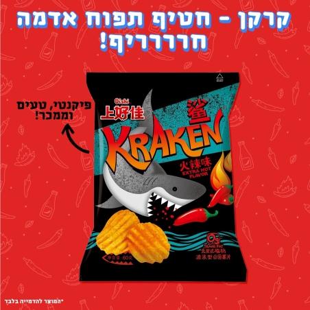 קרקן - חטיף תפוח אדמה חרררריף - Kraken