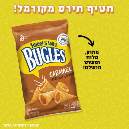 חטיף תירס מקורמל - Bugles