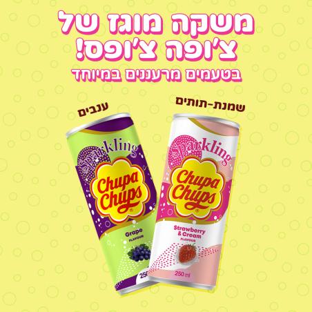 משקה מוגז צ'ופה צ'ופס - Sparkling chupa chups