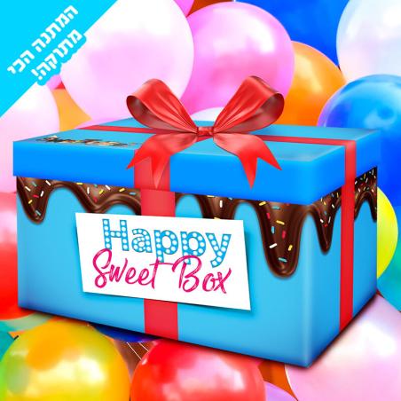 Happy sweetbox - המתנה המושלמת לכל חגיגה (L)