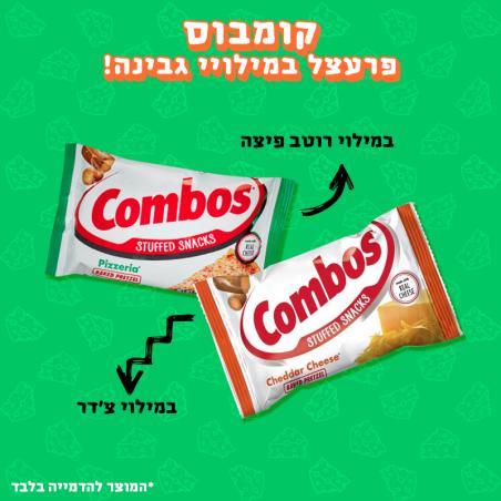 קומבוס (Combos) - פרעצלים במילוי גבינה!
