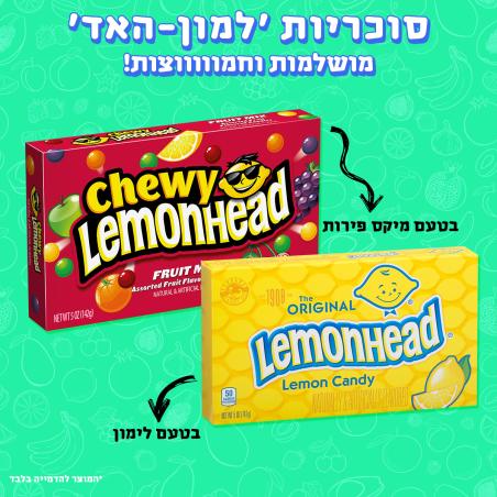 סוכריות חמוצות - Lemonhead candy