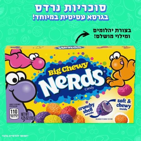 סוכריות נרדס - Nerds Big Chewy