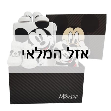 מארז דיסני לבן - מיקי מאוס שחור