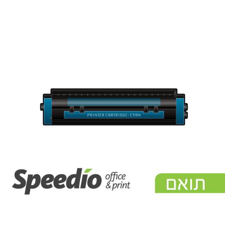 טונר כחול תואם HP CF401X