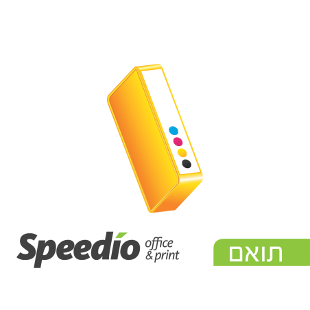 ראש דיו צהוב תואם HP 903XL למדפסות HP 6950/6960/6960