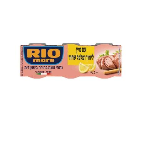 ריו מארה טונה בשמן זית עם לימון ופלפל 3 יח' 80X גרם