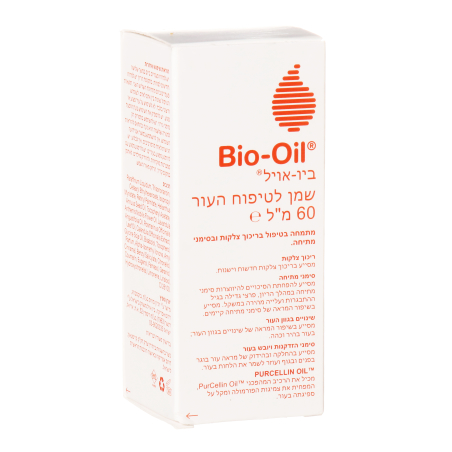Bio-Oil שמן לטיפוח העור וטיפול בריכוך צלקות וסימני מתיחה ,60 מ