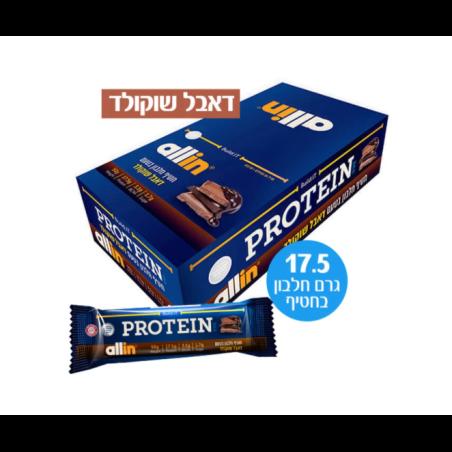 24 חטיפי חלבון בטעם דאבל שוקולד במשקל 50 גרם לחטיף
