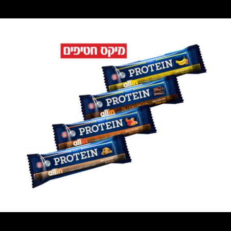 24 חטיפי חלבון במגוון טעמים (6 יח' מכל טעם) במשקל 50-60 גרם לחטיף