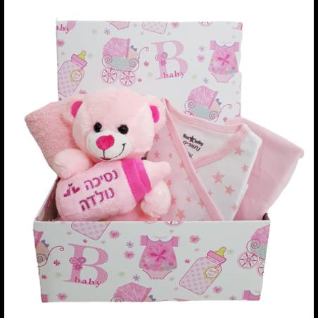 מתנה מתוקה להולדת הבת