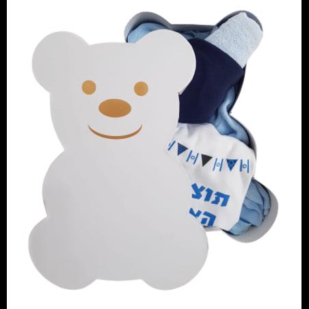 מתנה להולדת הבן - מארז דובי לבן